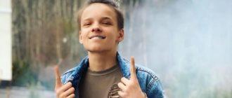 Егор Шип: биография, сколько лет, песни, фото блогера