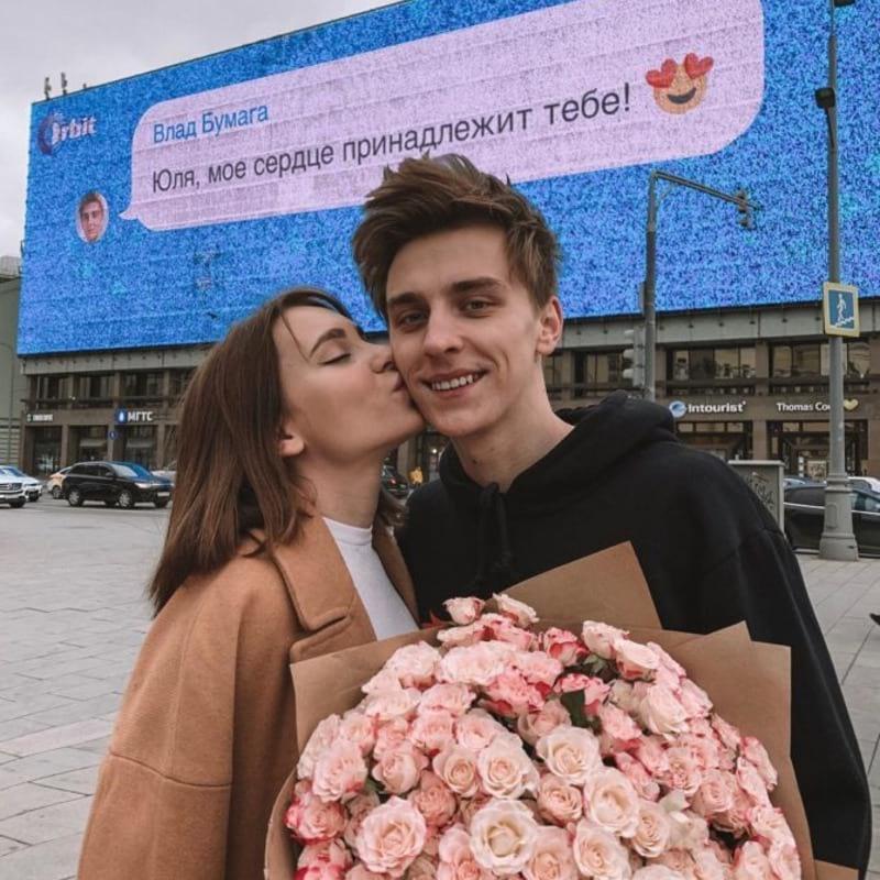 Влад а4 и его девушка Юля
