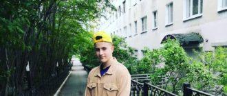 Родион Шевченко летом 2020 года