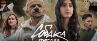 Эльдар Джарахов: клип на песню «Собака писала»