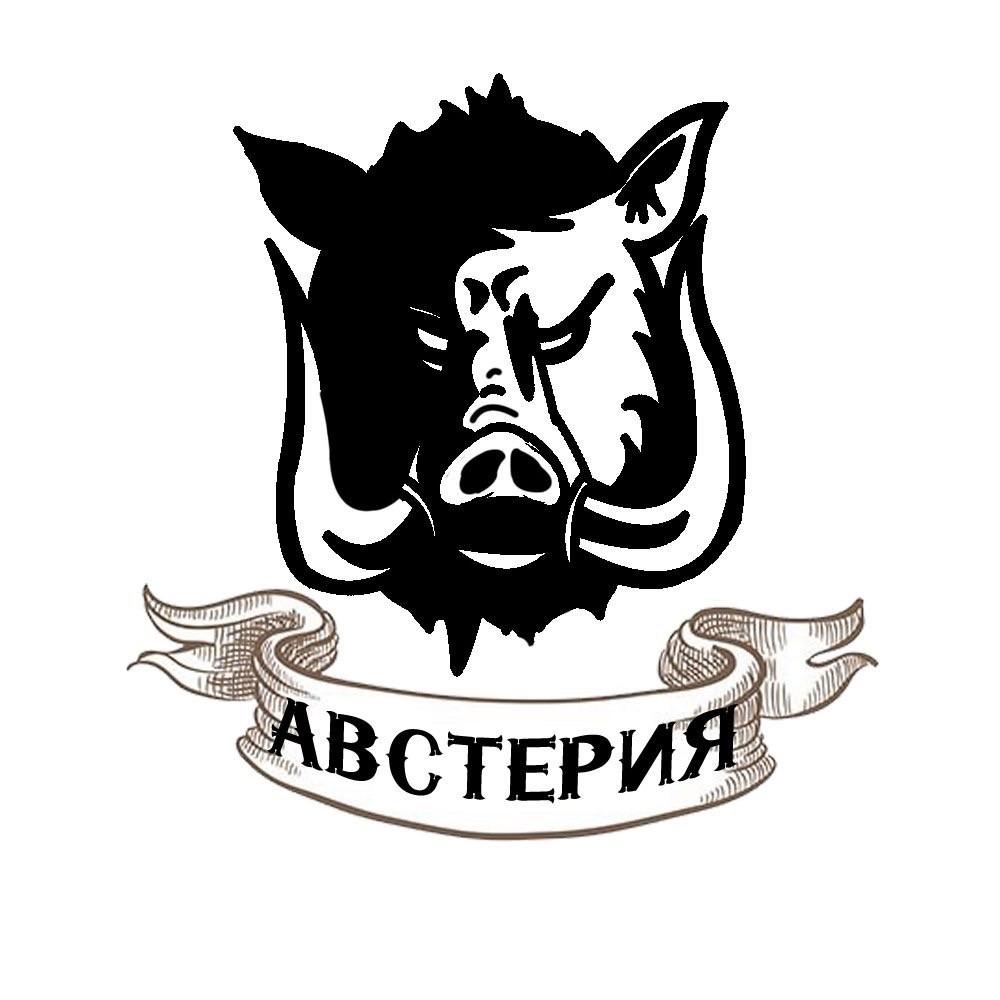 Первый логотип группы