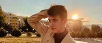 Владислав Григорян осенью 2020 года